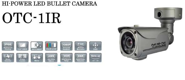 赤外線暗視カメラOTC-1IR