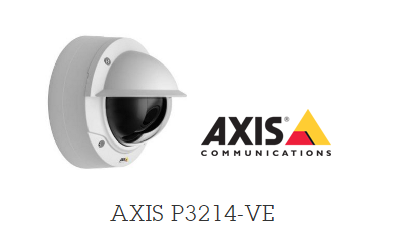 アクシスコミュニケーションズの防犯カメラAXIS Q3214-VE
