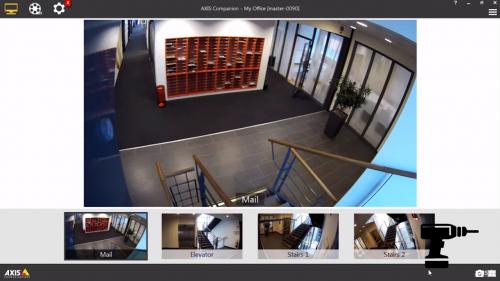 監視カメラソフトウェア