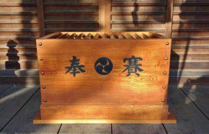 【賽銭泥棒を撃退!】神社の防犯カメラの設置方法・設置場所について