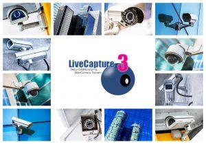 Webカメラ監視・録画おすすめフリーソフト「LiveCapture」とは?使い方は?