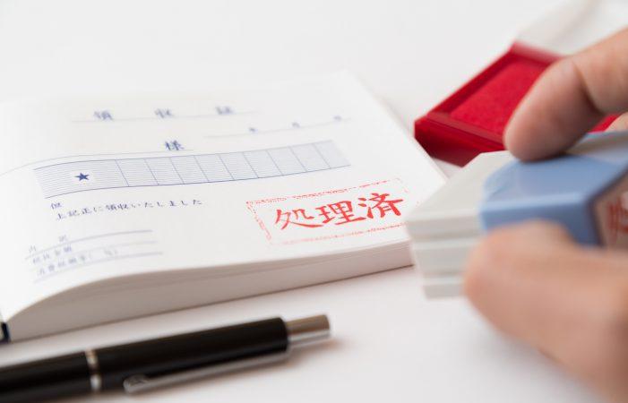 会計処理のイメージ画像