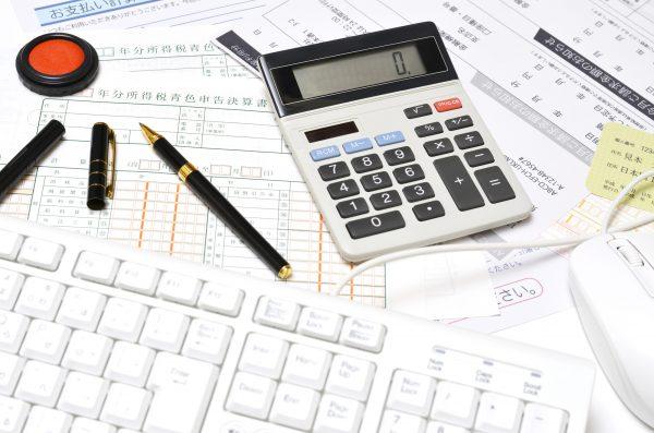 資産計上のイメージ画像
