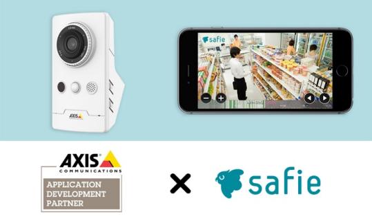 世界トップレベルのアクシス社カメラにSafieが対応いつでもどこでも現場を見える化!