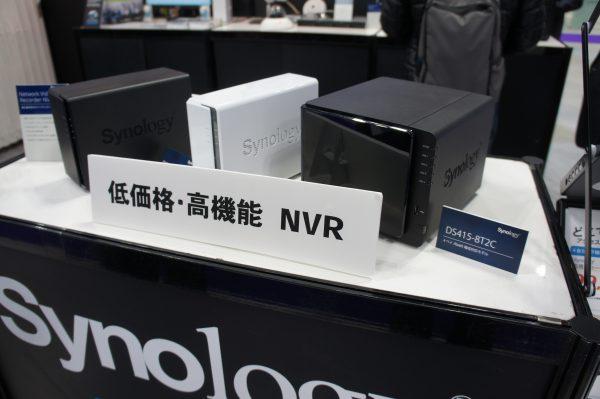 NVRはネットワークに接続して遠隔地のカメラの映像を録画したり、遠隔地でのモニタリングを可能にするレコーダーだ