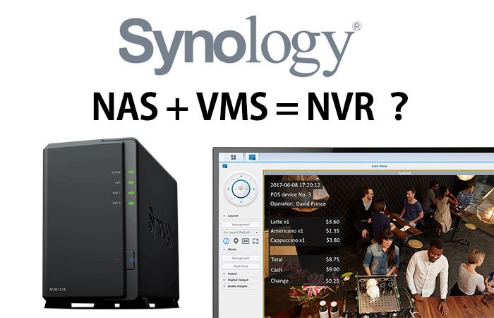 NASとVMSを組み合わせることで最強のNVRが完成する!?