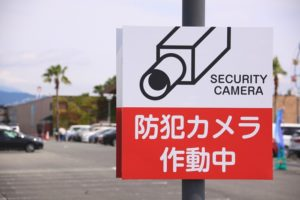 駐車場・コインパーキングへの防犯カメラ導入が増加中!?導入方法とおすすめカメラのご紹介